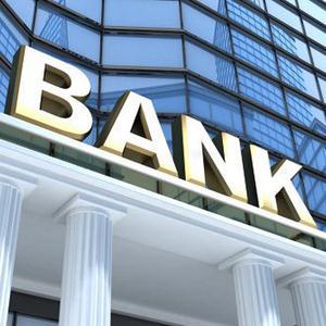 Банки Тюхтета