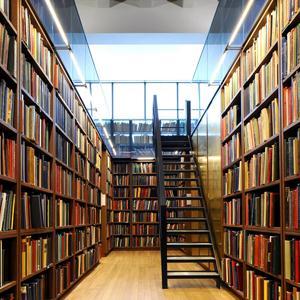Библиотеки Тюхтета