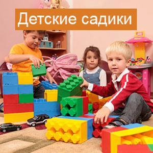 Детские сады Тюхтета