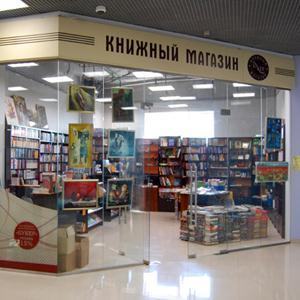 Книжные магазины Тюхтета