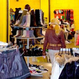 Магазины одежды и обуви Тюхтета