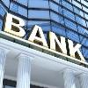 Банки в Тюхтете