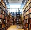 Библиотеки в Тюхтете