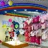 Детские магазины в Тюхтете