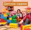 Детские сады в Тюхтете