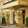 Гостиницы в Тюхтете