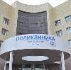Поликлиники в Тюхтете