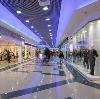Торговые центры в Тюхтете