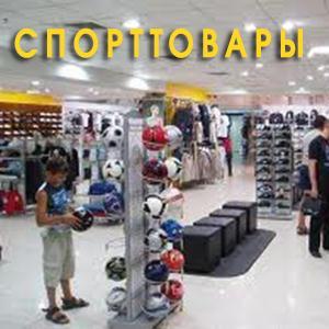 Спортивные магазины Тюхтета